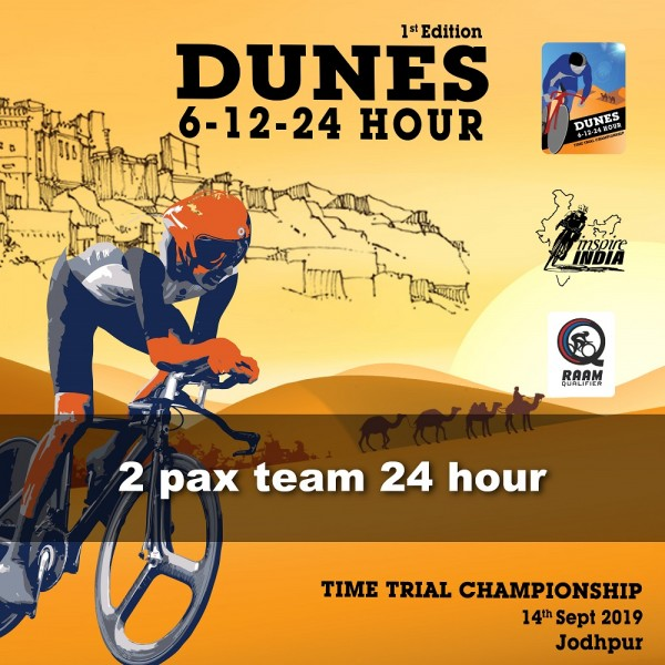 Dunes Time Trial 2019 2 Pax Team 24 hr