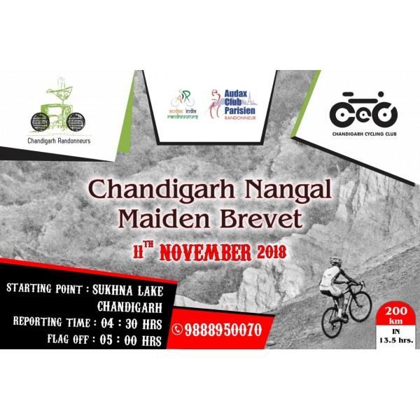 Chandigarh Nangal Maiden Brevet