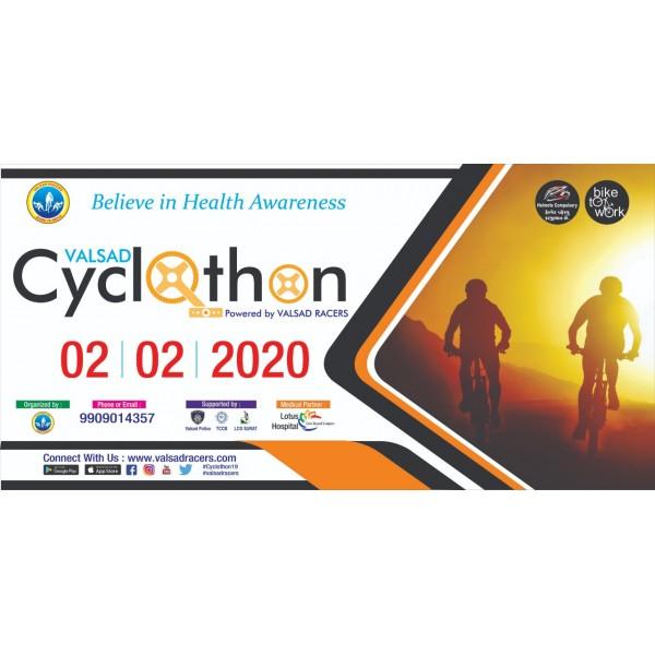 Valsad Cyclothon 2020
