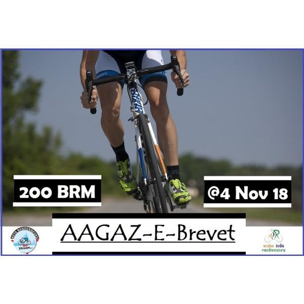 AAGAZ-E- Brevet  Kota Randonneurs 200 BRM on 04 Nov 2018